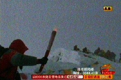 Flamme_olympique_sur_everest